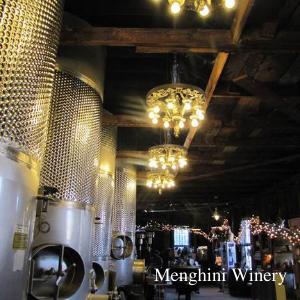 Menghini Winery Photo